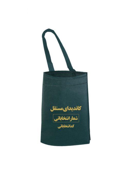 پاکت زباله خودرو جهت تبلیغات مجلس