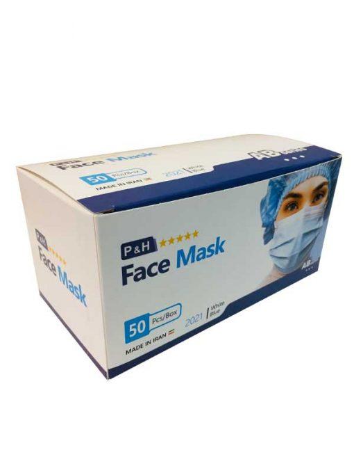 جعبه ماسک بهداشتی
