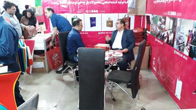 الوبگ در بیست و سومین نمایشگاه بین المللی چاپ، بسته بندی و ماشین آلات وابسته تبریز