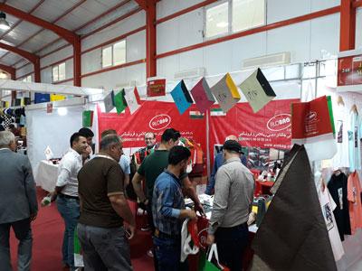 الوبگ در نمایشگاه اختصاصی جمهوری اسلامی ایران در اقلیم کردستان عراق (اربیل)