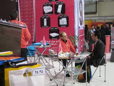 الوبگ در یازدهمین نمایشگاه بین المللی تبلیغات، بازاریابی و صنایع وابسته